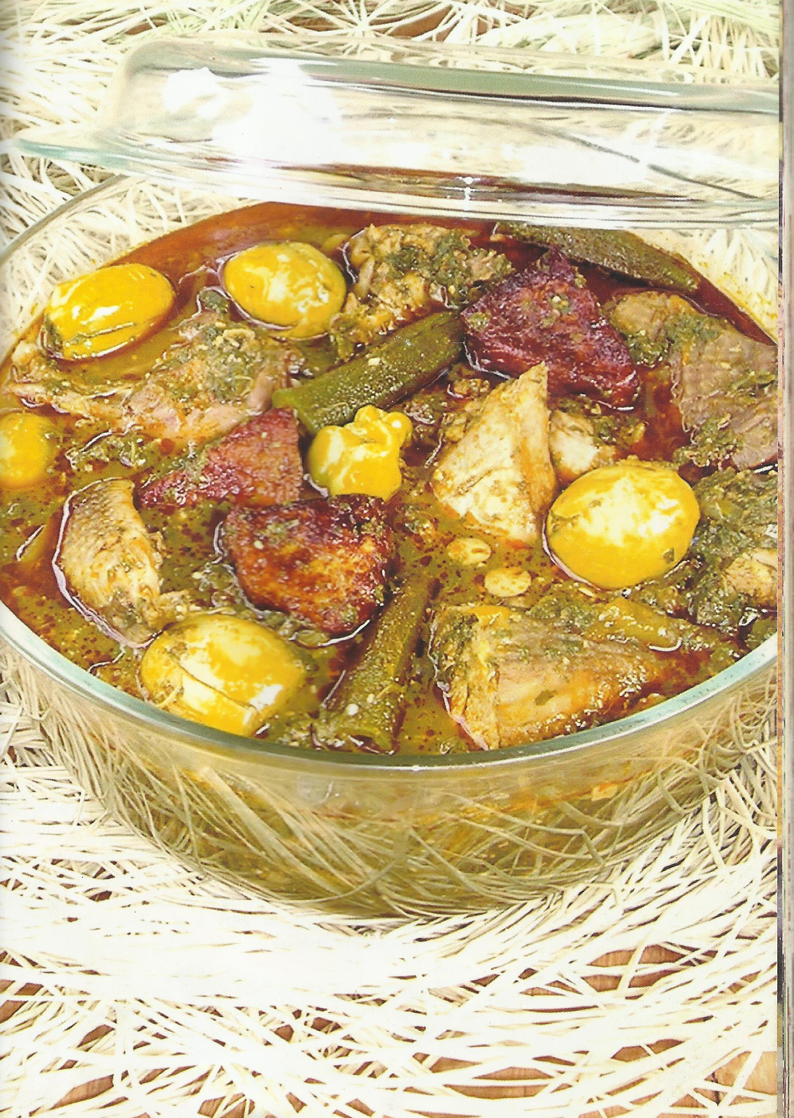Le r gal gourmand p tisserie cuisine restauration - Formation cuisine patisserie ...